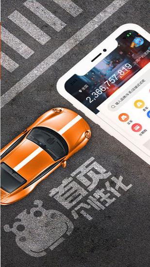 二手车之家官网app