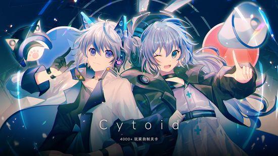 Cytoid图片2