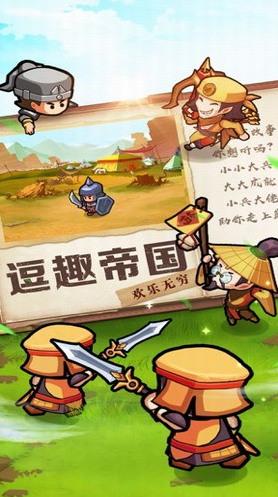 小小大兵最新安卓版免费下载