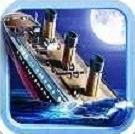 逃离泰坦尼克号游戏