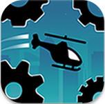 业余直升机app最新版