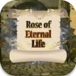 永生的玫瑰最新免费安卓版