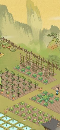 仙山小农图片1