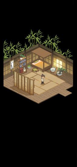 仙山小农图片2