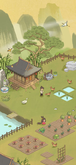 仙山小农图片3