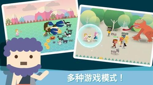 无限地牢2中文版下载