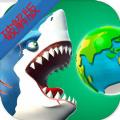 饥饿鲨无限金币和钻石 v4.3.0