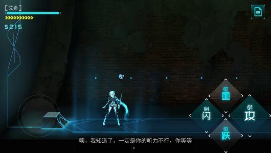 艾希中文免费版下载