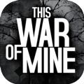 这是我的战争手机版 v1.6.5