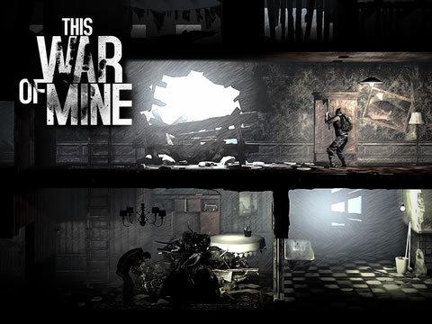 这是我的战争破解版下载