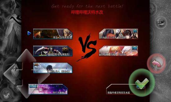 死神vs火影手机游戏下载