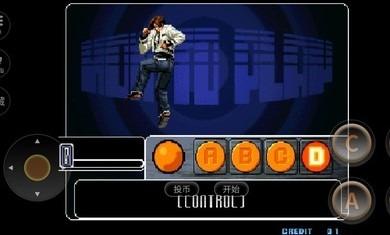 拳皇2002风云再起安卓简化版下载