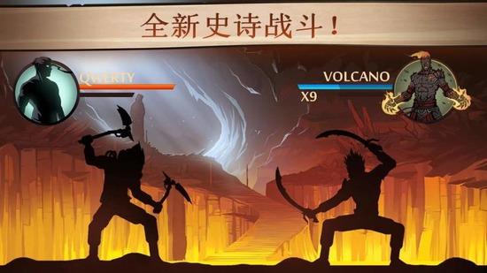 暗影格斗2汉化版下载
