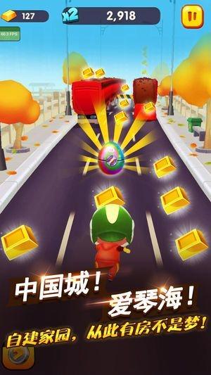 猪猪侠快跑游戏免费下载
