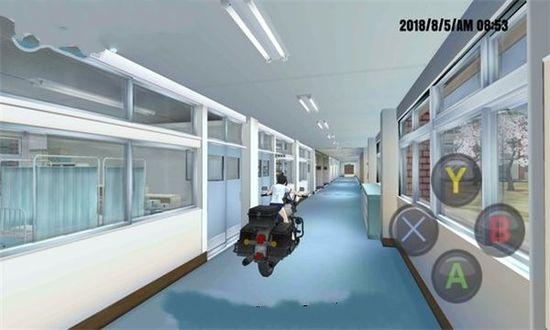 高校女子模拟器汉化版下载