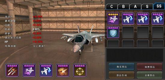 炮艇战3D直升机下载