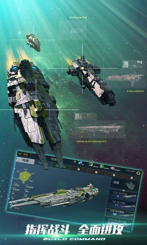 新星帝国国际服下载
