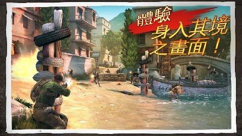 兄弟连3中文破解版下载