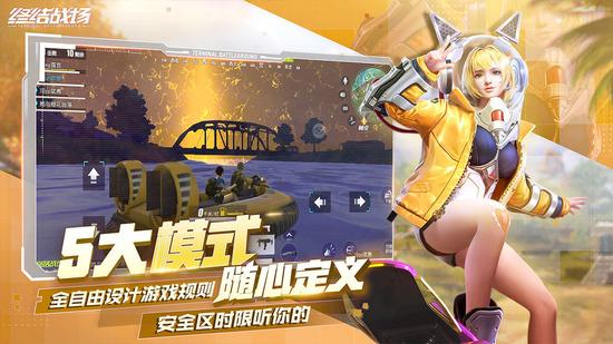 终结者2审判日官网最新版下载