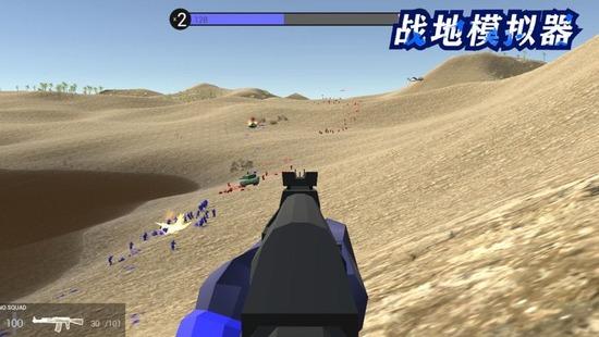 战地模拟器2手机版安卓下载