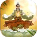 云端问仙app最新版 v2.2.2