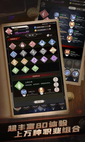 不朽之旅app最新版