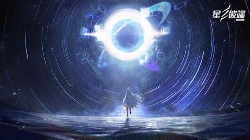星之彼端最新官网下载