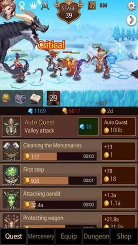 黑暗追逐者最新安卓版免费下载