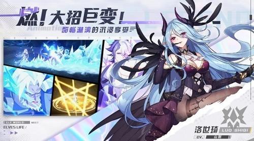 奥奇传说官网下载