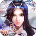 百锻仙途手机版 v1.3.8