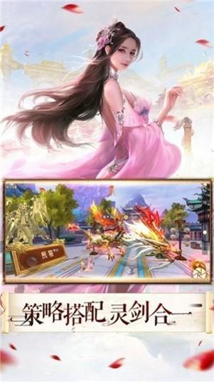 百锻仙途手机版下载