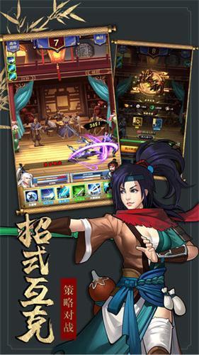 情剑仙缘v1.0破解版下载
