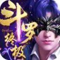 穿越斗罗之音仙手游官方最新版 v1.0