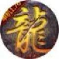 微信小小屠龙安卓版 v1.76