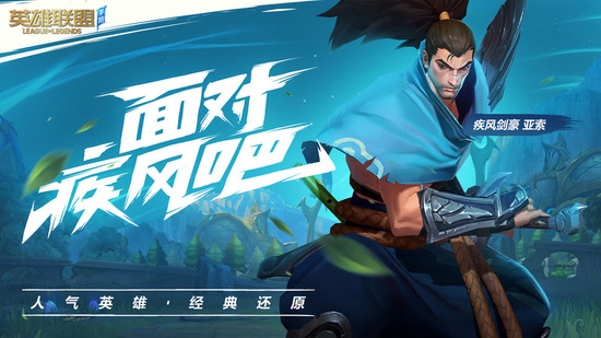 拳头公司官网中文版下载