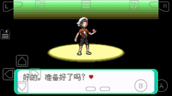 口袋妖怪究极绿宝石3中文版下载