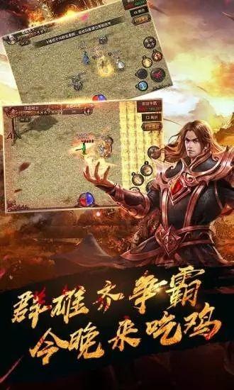 热血高爆版官方更新版下载