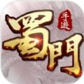 蜀门手游官网下载 v1.35