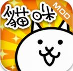 猫咪大战争无限罐头 v10.3.0