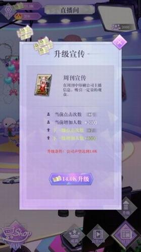网红经纪人安卓版下载