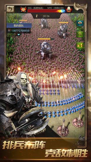 战火与秩序图片2