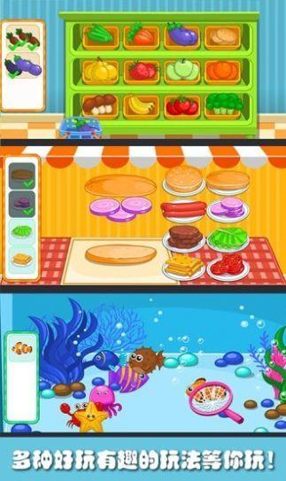 熊大的小商店游戏下载