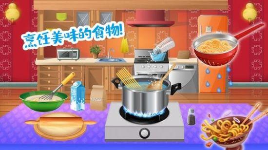 佩皮小镇大厨师游戏下载