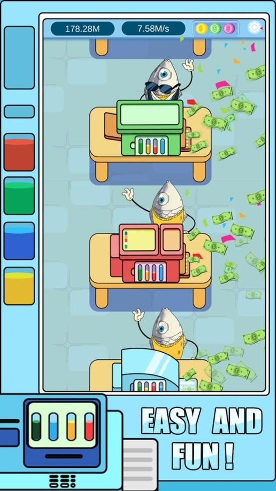 鱼头造币厂完整版下载