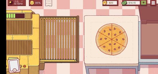 可口的披萨美味的披萨破解版无限金币下载