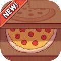 可口的披萨美味的披萨破解版无限金币 v3.8.6