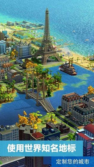 模拟城市我是市长无限绿钞版下载