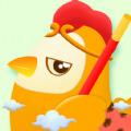 全民养鸡红包版 v1.18