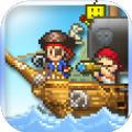 大海贼探险物语破解版 v2.3.6