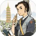 江南百景图破解版 v1.4.1